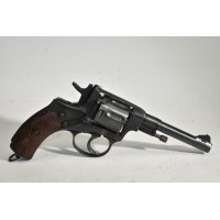 PW ARMS 1895 7.62X39