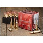 Hornady 17 Hornet 20gr V-MAX Superformance Varmint Ammunition